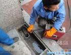 南阳专业疏通各种管道清洗抽污治各种漏水水钻打孔