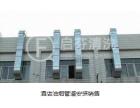 上海油烟管道安装 油烟净化器安装 风机安装