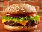 汉堡快餐连锁店