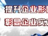 武汉汉口400靓号办理,汉口企业总机400电话办理网上选号