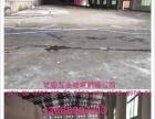 厂房水泥地板无尘硬化翻新 耐磨不起灰尘