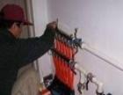 修暖气,加循环泵,换暖气片,修地暖,地暖清洗,打压