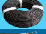 专业供应黑色耐酸耐碱热电偶补偿导线