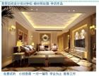 北京安定门 北京站 北新桥 专业室内设计效果图培训班