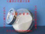 美国进口尼蒙粉增强性趣,尔克素粉30g起订批发量大从优