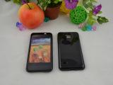 最低价 中兴U960S3果冻套 TPU手机保护套 厂家直销