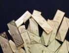 黄金,金条,铂金钻戒,二手首饰,厂家高价上门回收