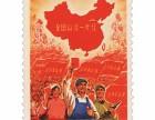 文革邮票是邮票收藏市场的宠儿收藏潜力无限