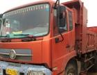 长期低价出售国3国4国5自卸车货车半挂车价格可议可按揭