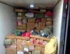 大石桥市吉顺搬家公司;个人单位搬家,搬场长短途搬家