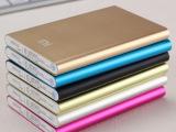 2015新款 薄米 小米移动电源 通用型 苹果安卓三星手机充电宝