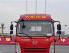 转让 拖车国五蓝牌平板运输车十吨挖机拖车