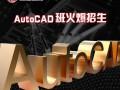 南京江宁电脑培训