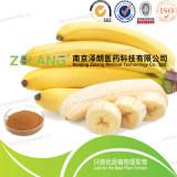 香蕉浓缩粉  南京泽朗供应优质天然提取物