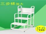 小型三步移動梯超市貨架上貨梯倉庫取貨平臺梯子帶滑輪貨架梯子