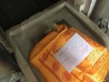 宠物火化电话 北京宠物公墓