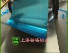 厂家直销1060镜面铝板 花纹铝板 定做标志牌
