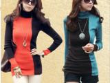 打底衫长款 韩版拼色撞色高领长款打底衫长袖女 修身打底衫新款