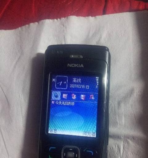 诺基亚N70全新