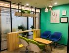 南山写字楼联合办公7人间办公室2880直租仅剩1间