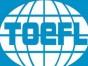 托福考试VIP1对1培训 toefl考试培训 重庆美联英语