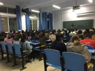 俄语培训出国兴趣