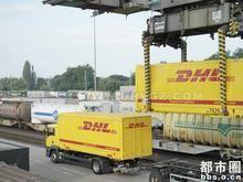北京大学DHL国际快递北大DHL快递电话北大DHL国际货运