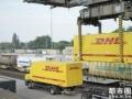 府学路DHL国际快递昌平石油大学DHL国际快递服务电话