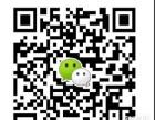 3月云南特价1888元买一送一(含接送机场)
