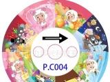 汕头特价供应彩色投影片,菲林片,幻灯片,玩具彩色胶片