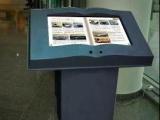 互动翻书系统/电子翻书软件/虚拟翻书系统