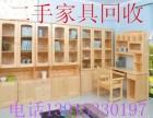 苏州高价回收办公家具 床衣柜沙发 空调宾馆设备回收