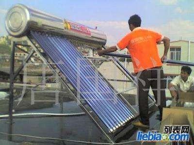 欢迎访问-洛阳太阳能网站全国各点售后服务咨询电话欢迎您