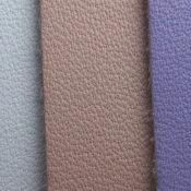 超纤革 超纤皮 鞋革 沙发皮革 0.7mm汽车革 装饰皮革 批发兼零售