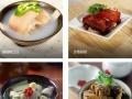 九江蒸菜加盟 无油烟 健康营养