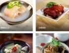 萍乡特色快餐加盟 无需大厨 双倍利润