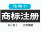 珠海注销营业执照/珠海代办年检/珠海公司年检