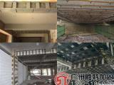 深圳加固公司-承重柱开裂加固