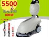 广西柳宝LB-350B便携强吸力洗地机