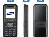 Samsung三星B309正品 天翼CDMA电信手机 彩屏 非智