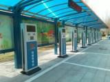 西安未央区充电桩厂家充电桩怎么收费