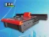 瓷砖uv打印机,理光打印机,精工uv打印机,工业打印设备
