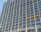 全州县秀海园东楼十九至二十一层对外招租