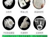 东莞滕强 3D打印塑胶手板加工服务