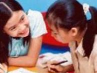 义乌中学提前批英语辅导--王老师中考英语工作室