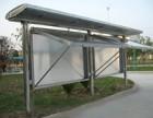 朝阳区不锈钢报栏厂家制作专业安装快捷高速