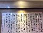 Q武汉客厅中装写字楼100平米好房出租 交通便利