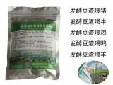 广西豆腐渣发酵饲料技术