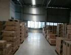 17米大车随便进,仓库设施很齐全,还要专业物业!