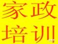 深圳宝安南山龙华石岩福田 葆康丽月嫂育婴师催乳师培训学校